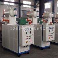 环保节能电加热导热油炉非标定制30kw导热油炉电加热器