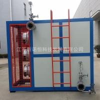 电磁感应导热油炉压机电加热锅炉节能型导热油加热炉