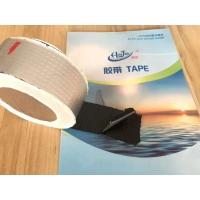 海佳多功能防水胶带,不含沥青,橡胶基材,粘贴性强