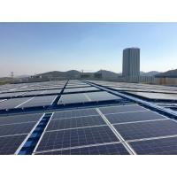 工商业太阳能发电 光伏发电 广东太阳能厂家华阳绿建