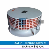 FDL电控柜专用风机
