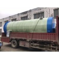 润平一体化地埋式预制污水提升泵站
