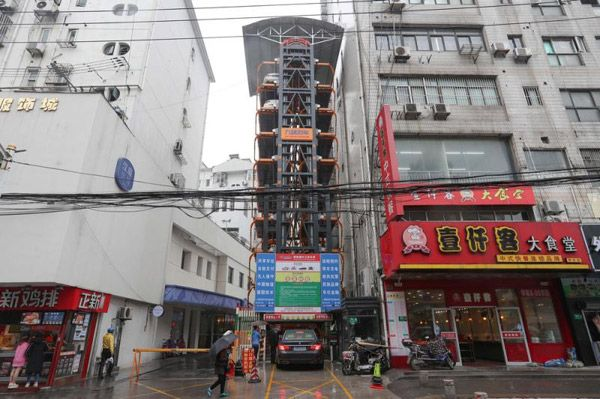 上海现无人值守停车神器-垂直循环立体车库