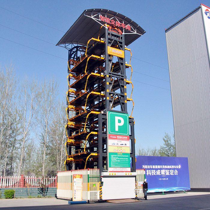国内领先技术水平九路泊车垂直循环式立体车库