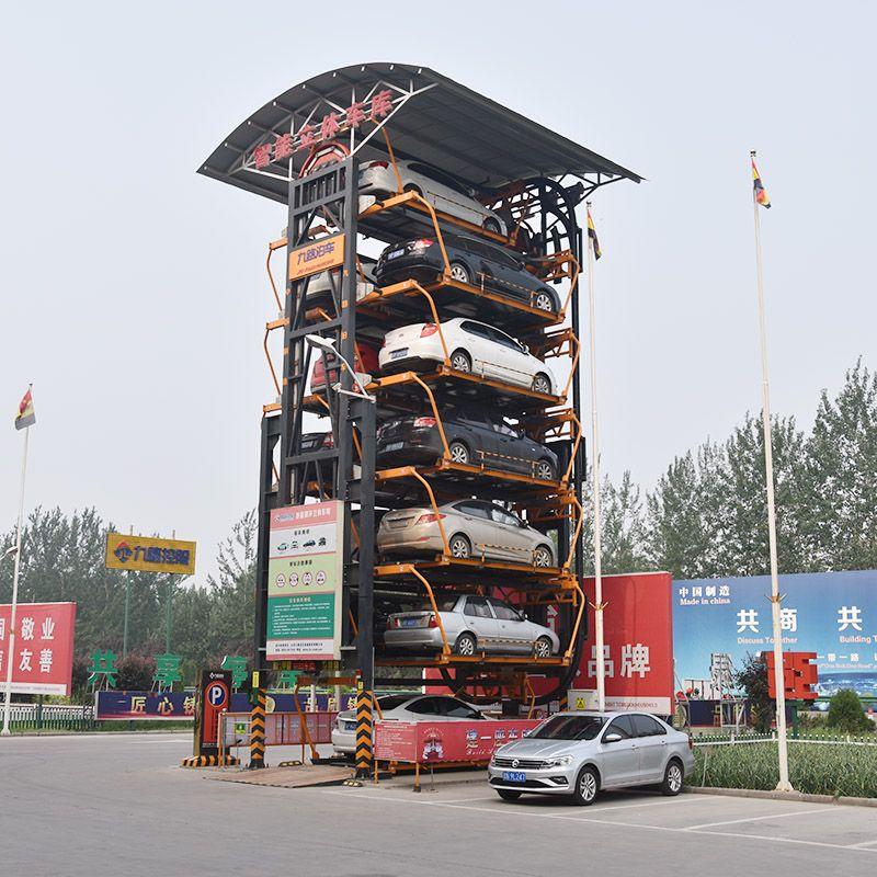 垂直循环立体车库,九路泊车拥有国内领先技术