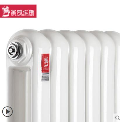 圣劳伦斯钢制家用水暖客厅散热片壁挂式暖气片50