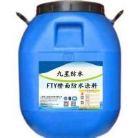 三涂fyt-1桥面防水涂料品牌