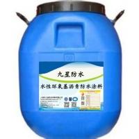 水性环氧沥青防水涂料延伸率