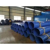 加工销售耐腐蚀DN15至DN350内外环氧树脂涂