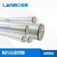 陶氏8寸NF270-400抗污染纳滤膜废水处理纳滤膜设备代理