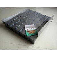 昆机镗床TPX6113双面YX轴伸缩钢板防护罩