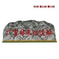 供应文化纪念泰山石小区花园观赏石