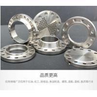 304 316L不銹鋼平焊法蘭焊接法蘭片 鍛打國標法蘭盤定做