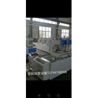塑鋼型材焊接機