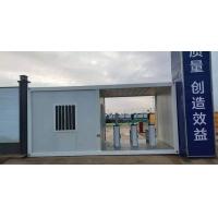 山東濟南中檔版集裝箱房打包箱房生產發貨地