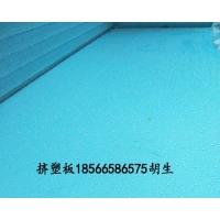 广州B1级挤塑板 广州B1级挤塑板厂家