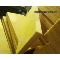 廣州玻璃棉 廣州玻璃棉保溫板廠家