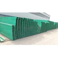 复合材料玻璃钢电缆线槽盒品质优良梯式电缆桥架型号齐全