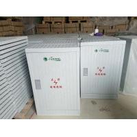 smc壁挂式低压配电箱规格 SMC模压壁挂式低压电缆分接箱靠