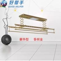 广州好帮手智能晾衣机