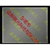 不銹鋼篩網小孔加工 過濾網微孔加工 篩孔網激光微孔加工