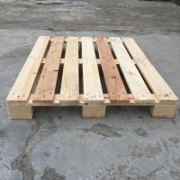 出口木托盘A衡水出口木托盘A出口木托盘厂价格