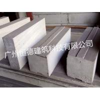 广州恒德轻质砖设备出口越南环保建材市场