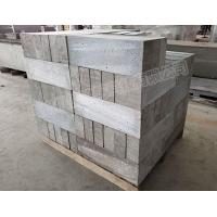加氣混凝土砌塊生產工藝 切割是關鍵之一