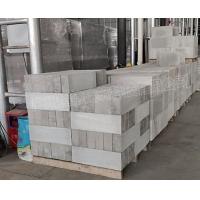 轻质砖设备造新墙材 建筑节能时代新产品