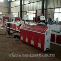 PVC竹木纤维墙板生产线设备机器