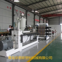 PE片材生产线 PP片材设备 ABS板材生产线(单层或多层)