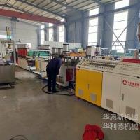 现货机器 PVC结皮发泡板生产设备_木饰面板材机器