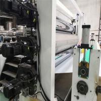潜力大 PP板片材生产设备 工厂货源