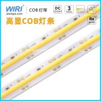 NEW新品COB-LED灯带又名FOB-LED灯条工厂|图片