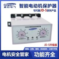 CDN3E智能监控380V电动机保护器三相不平衡过载断相综合