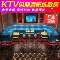广州定制时尚KTV沙发