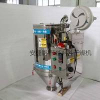 50kg 塑料烘干烤箱 干燥机设备 干燥机生产厂家