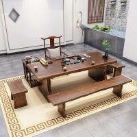厂家供应办公室功夫泡茶桌批发新中式餐桌椅价格茶桌椅包邮到家