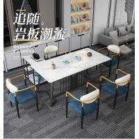 轻奢岩板茶桌椅组合直销批发阳台茶几价格茶台茶具套装供应商