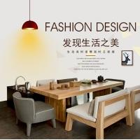 批发日式实木餐桌椅组合价格批发餐桌椅餐厅桌椅厂家