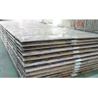 太钢宝钢GB24511承压不锈钢S31603不锈钢厚板