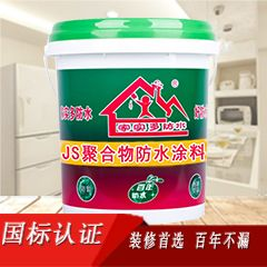 河南郑州JS聚合物单组分防水涂料_家实多价格