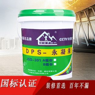四川资阳DPS混凝土增强剂多少钱一吨