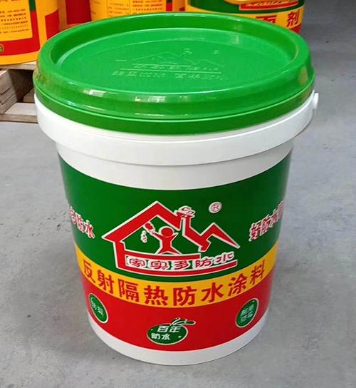广西南宁反射隔热保温防水涂料金属屋面施工工艺