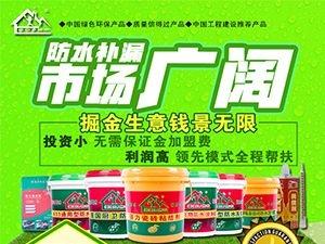 广东家实多集团面向全国亚博app官网下载 防水第一品牌