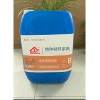 广东混凝土防水防腐硅烷浸渍剂_全国五大供货商之一_家实多防水