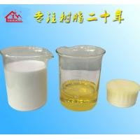 家实多_环氧树脂污水池专用防水涂料