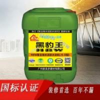 深圳新包装HBW黑豹王聚合物水泥防水涂料(JS-II型)