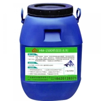 HM-1500桥面防水剂多少钱一桶?