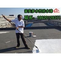 家实多屋面反射隔热保温防水涂料